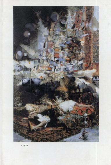 ガブリエル・オロスコ Gabriel Orozco: Trabajo 1992-2002/Gabriel Orozco