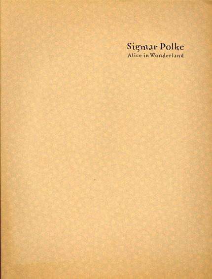 シグマー・ポルケ展 不思議の国のアリス Sigmar Polke Alice in Wonderland/
