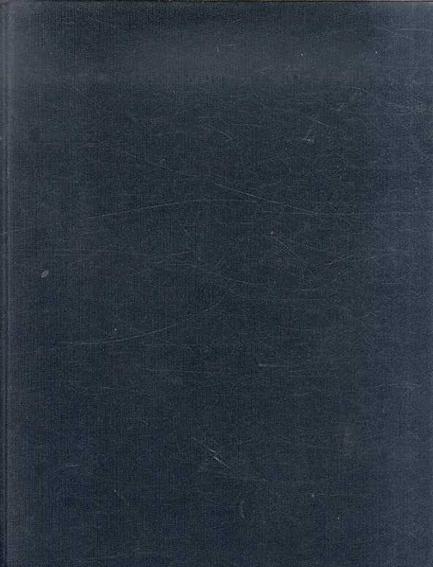 ゲルハルト・リヒター Gerhard Richter: Editionen 1965-1993/Butin Hubertus