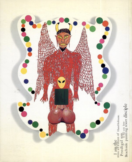 マイク・ケリー Mike Kelley: 1985-1996/Mike Kelley