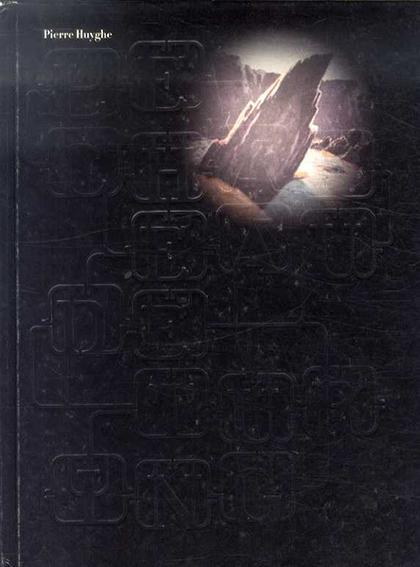 ピエール・ユイグ Pierre Huyghe: Le Chateau De Turing/David Robbins/Joe Scanian
