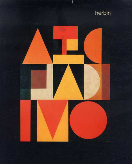 オーギュスト・エルバン Auguste Herbin: the Plastic Alphabet/Auguste Herbin/ Denise Rene