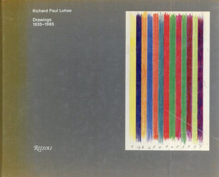 リヒャルト・パウル・ローゼ Richard Paul Lohse: Drawings 1935-1985/Richard Paul Lohse