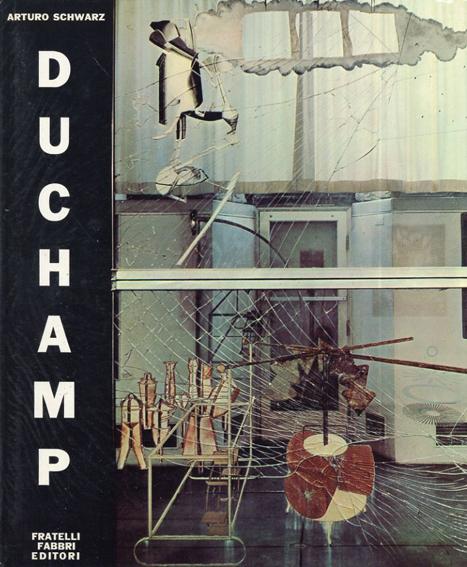 マルセル・デュシャン Marcel Duchamp/Marcel Duchamp