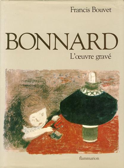 ボナール全版画 Bonnard: L'oeuvre Grave Catalogue Complet/Francis Bouvet