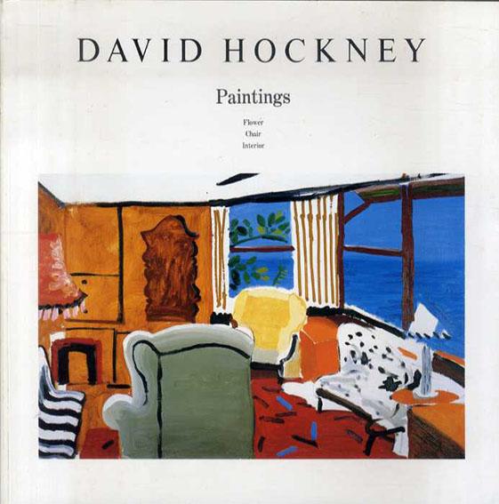 デイヴィッド・ホックニー David Hockney Paintings: Flower Chair Interior/