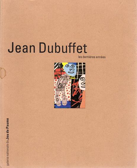 ジャン・デュビュッフェ Jean Dubuffet/