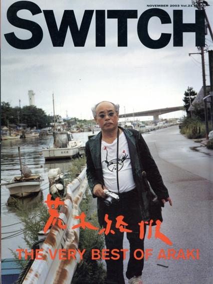 Switch 2003 Vol.21 No.11 荒木経惟 The Very Best of Araki/