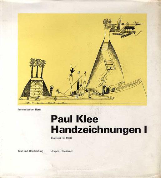 パウル・クレー 素描作品集1 Paul Klee: Handzeichnungen 1:Kindheit Bis 1920/