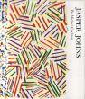 ジャスパー・ジョーンズ Jasper Johns/Michael Crichtonのサムネール