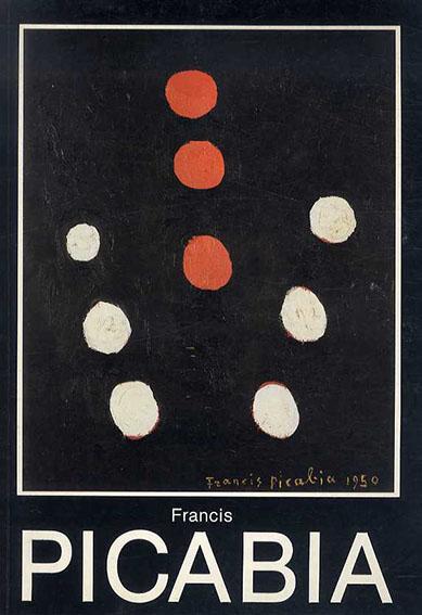 フランシス・ピカビア Francis Picabia/