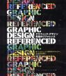 グラフィック・デザイン 究極のリファレンス/ブライオニー・ゴメス=パラシオ 和田侑子訳のサムネール