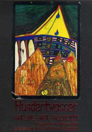 フンデルトワッサー Hundertwasser 18枚組/