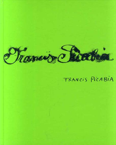 フランシス・ピカビア Francis Picabia: Retrospective/
