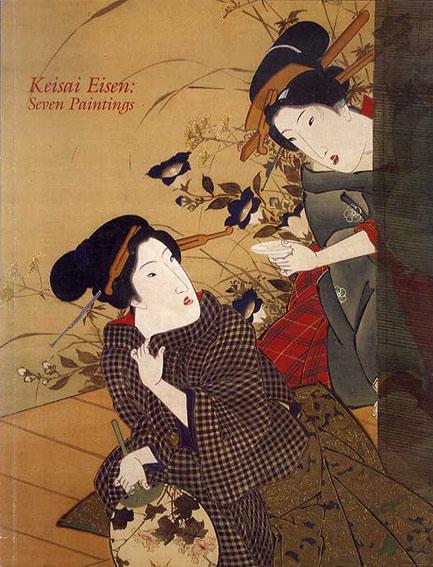 渓斎英泉 Keisai Eisen: Seven Paintings/Sebastian Izzard