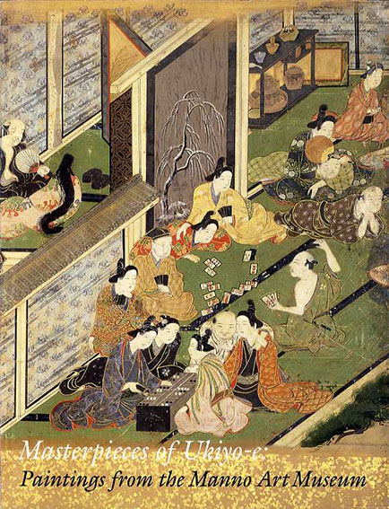 Masterpieces of UKIYO-E Paintings From The Manno Art Museum/