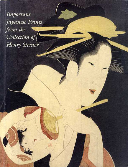 Important Japanese Prints from the Collection of Henry Steiner/
