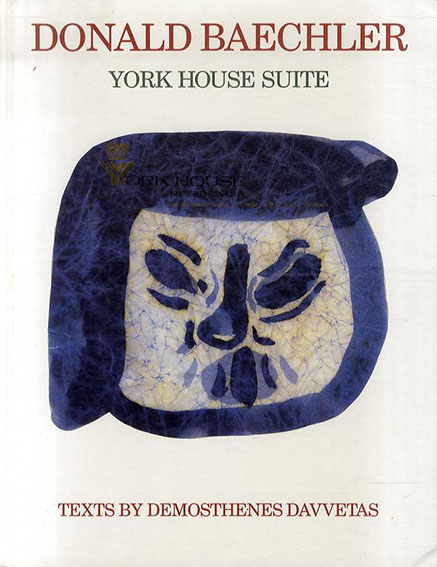 バーチュラー・ドナルド: York House Suite: Drawings by Donald Baechler/Donald Baechler/Demosthenes Davvetas