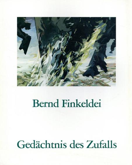 ベルンド・フィンケデー Bernd Finkeldei/