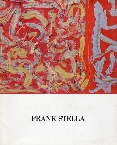 フランク・ステラ Frank Stella: 8 Drawings/