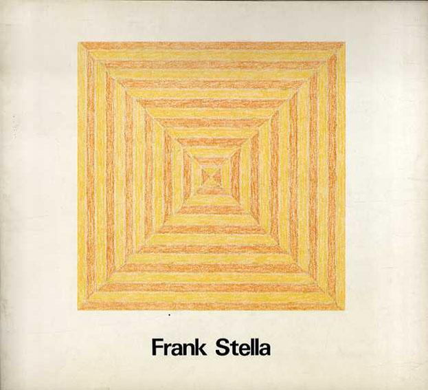 フランク・ステラ Frank Stella/