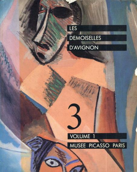 ピカソ Picasso: Demoiselles d'Avignon/Pablo Picasso