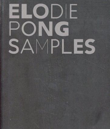 エロディ・ポン Elodie Pong Samples/