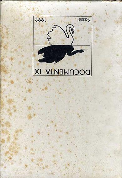 Documenta IX 3冊組/Kassel