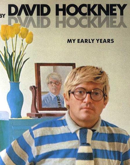デイヴィッド・ホックニー David Hockney by David Hockney My Early Years/David Hockney