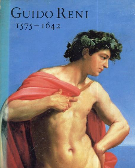 グイド・レーニ Guido Reni 1575-1642/Scott Schaefer