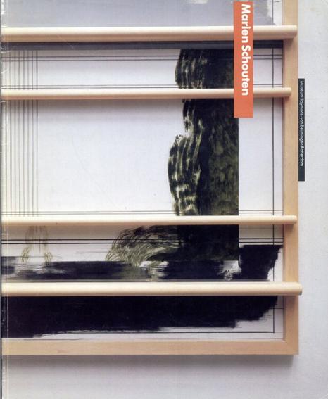 Marien Schouten: Tekeningen en schilderijen 1985-1989: drawings and paintings/