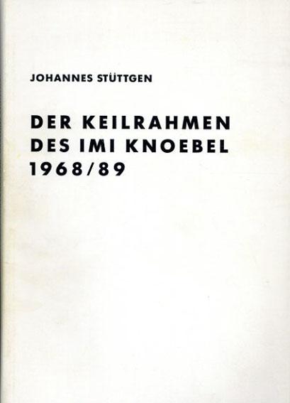 Der Keilrahmen des Imi Knoebel 1968/89/Johannes Stuttgen