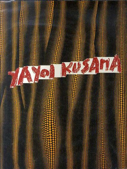 草間彌生 Yayoi Kusama: Recent Works/
