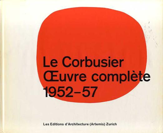 ル・コルビュジエ Le Corbusier 1952-1957/ル・コルビュジエ