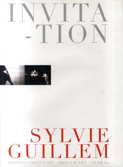 シルヴィ・ギエム写真集 Sylvie Guillem: Invitation/Gilles Tapie写真 Sylvie Guillem