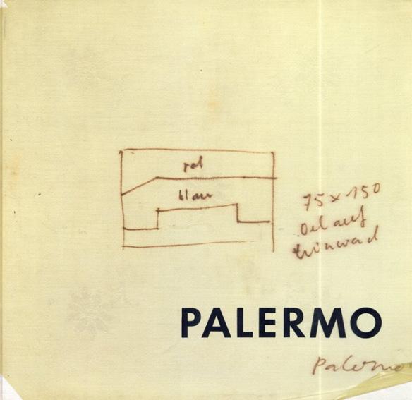 ブリンキー・パレルモ Blinky Palermo: Complete Works 2冊組/Blinky Palermo/ Thordis Moeller/ Klaus Schrenk