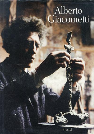 アルベルト・ジャコメッティ Alberto Giacometti: Skulpturen, Gemalde, Zeichnungen, Graphik/