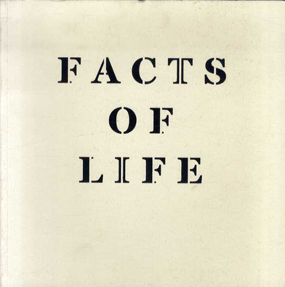 Facts of Life: Contemporary Japanese Art/