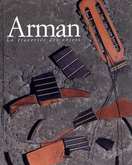 アルマン Arman: La Traversee Des Objets/Arman