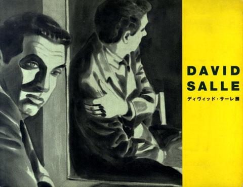 ディヴィッド・サーレ展/David Salle