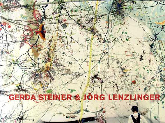 ゲルダ・シュタイナー&ヨルク・レンツリンガー Gerda Steiner& Joerg Lenzlinger: Brainforest/Gerda Steiner/ Joerg Lenzlinger