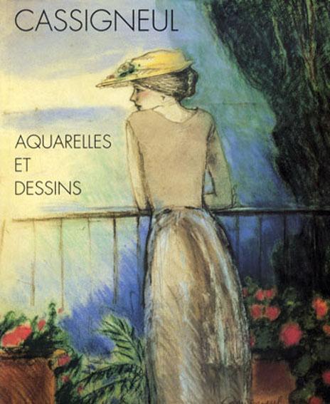 ジャン・ピエール・カシニョール Cassigneul: Aquarelles Et dessins /Henri Raczymow