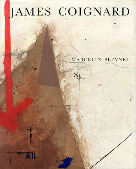 ジェームズ・コワニャール James Coignard/Marcelin Pleynet