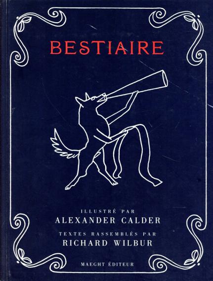 アレクサンダー・カルダー Bestiaire/Richard Wilbur/Alexander Calder
