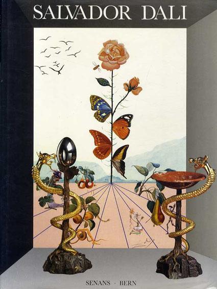 ダリ Salvador Dali: 257 Editions Originales 1964-1985 /Charles Sahli