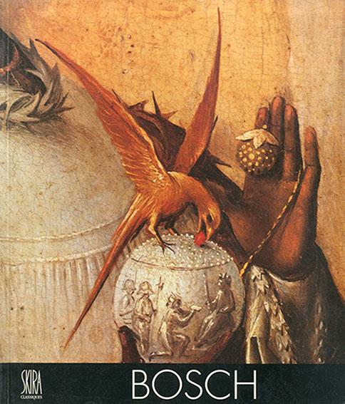ヒエロニムス・ボス Bosch/Robert L.Delevoy