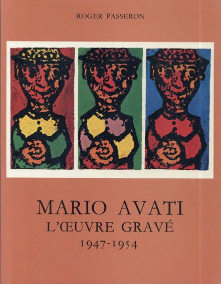 マリオ・アヴァチ Mario Avati: 版画カタログ・レゾネ 1-5 L'Oeuvre Grave 全7冊中5冊揃 /Roger Passeron