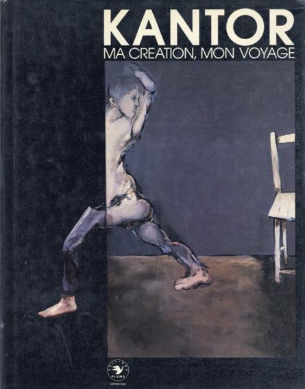 タデウシュ・カントール Tadeusz Kantor: Ma creation, mon voyage/