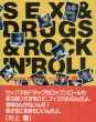 SEX & DRUGS & ROCK'N' ROLL/のサムネール