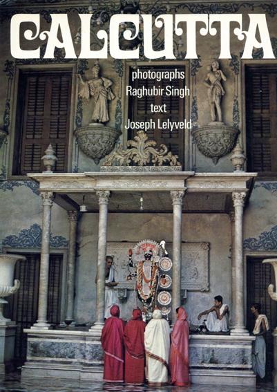 ラグビール・シン写真集 カルカッタ Calcutta: Photographs by Raghubir Singh/Joseph Lelyveld